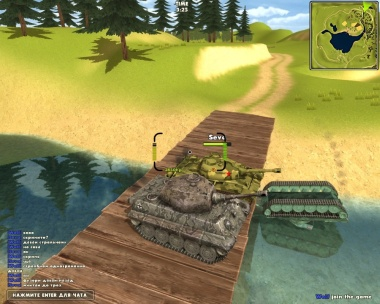 Tanks Heroes Screenshot #3